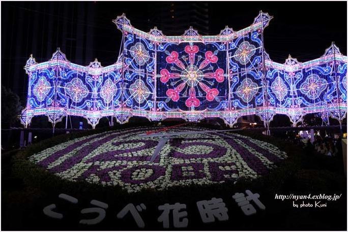 神戸ルミナリエ_f0166234_15392968.jpg