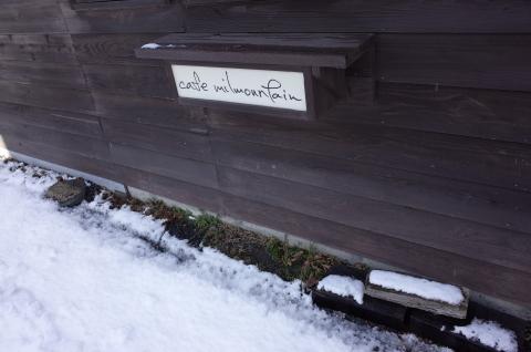 冬らしく!_b0207642_12121695.jpg