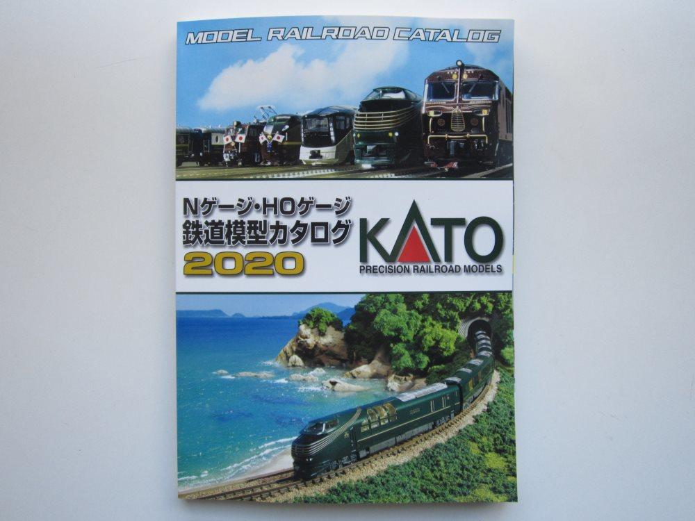 KATO 鉄道模型カタログ2020購入_e0120143_16324353.jpg