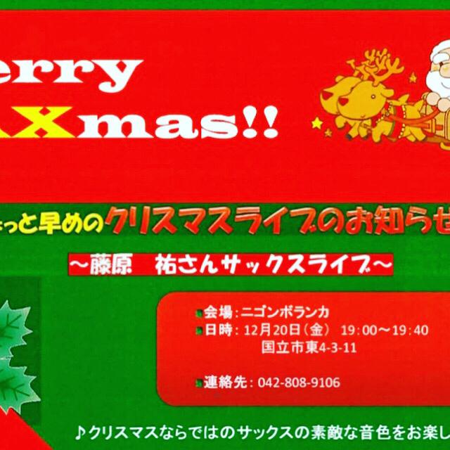 手作りケーキ・焼き菓子入荷_a0153945_06085800.jpg