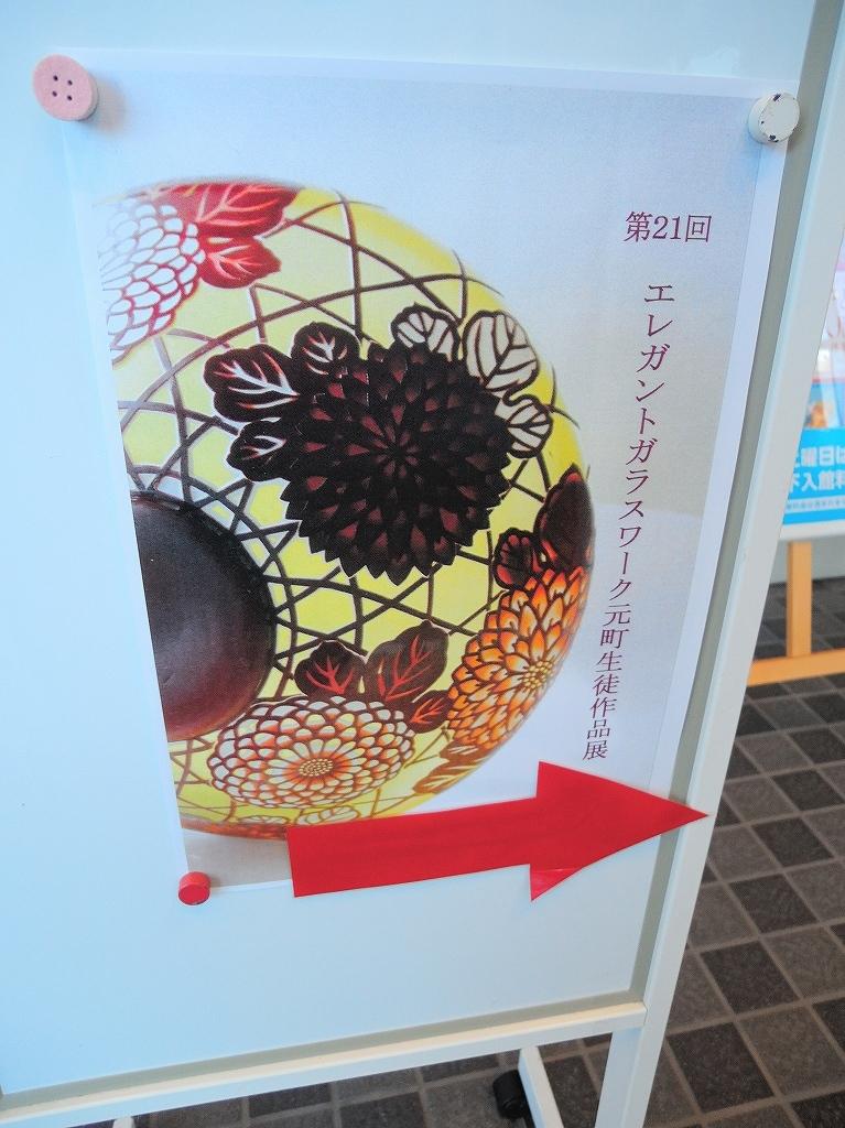 ガラス工芸 生徒作品展@横浜人形の家_a0384046_22313733.jpg