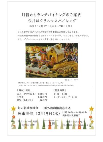 津カントリー倶楽部_e0292546_07495114.jpg