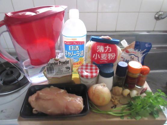 <イギリス料理・レシピ> チキン・コルマ【Chicken Korma】_e0038047_13540821.jpg