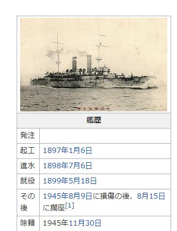北日本国防の要の陸奥湾を洋上風力で封殺するマスコミらの誘導を河野防衛大臣は注視せよ_e0039759_20131361.jpg