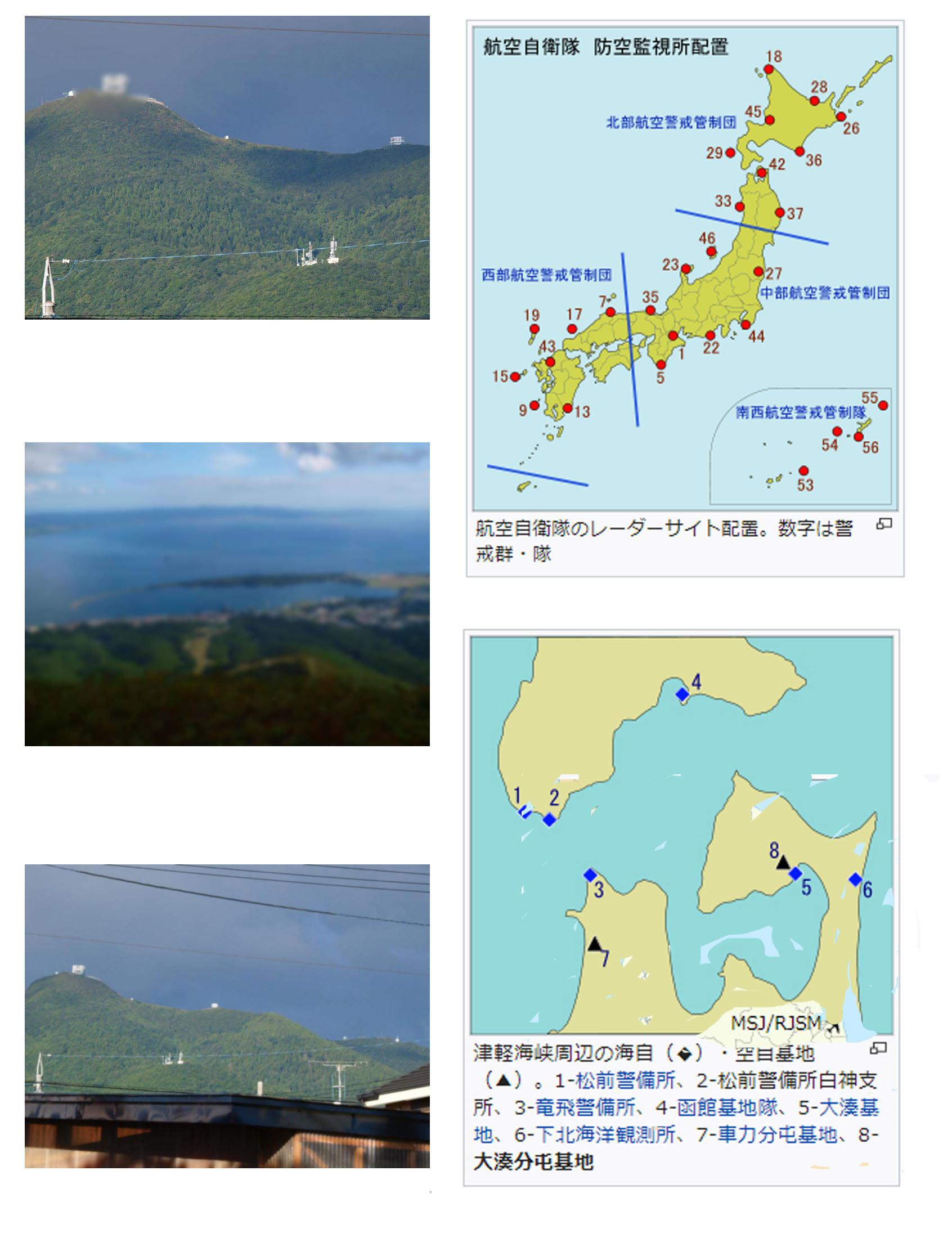 北日本国防の要の陸奥湾を洋上風力で封殺するマスコミらの誘導を河野防衛大臣は注視せよ_e0039759_20134582.jpg