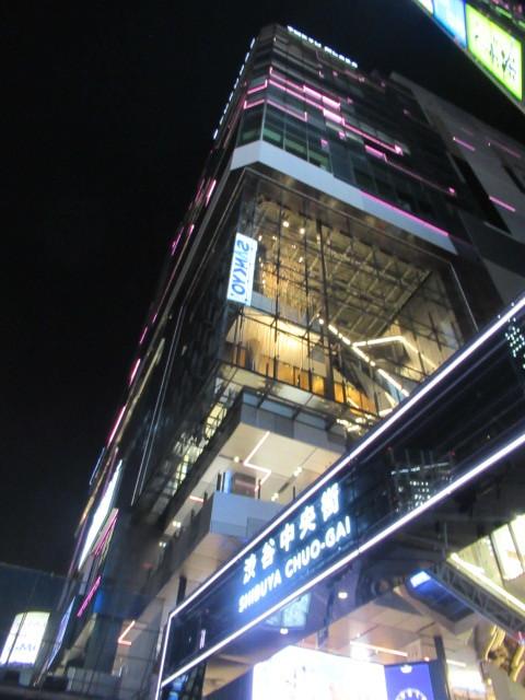 渋谷最新スポット * 渋谷リバーストリート イルミネーション2019_f0236260_23532272.jpg