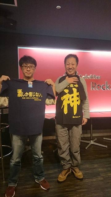 大阪オフィス忘年会2019 ~忙殺~_e0206865_07365275.jpg
