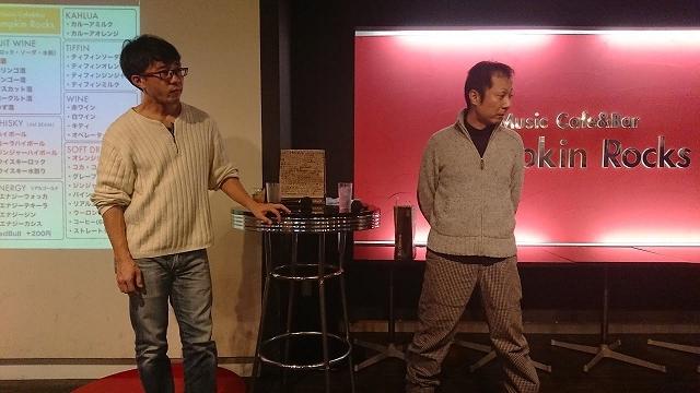 大阪オフィス忘年会2019 ~忙殺~_e0206865_07365759.jpg