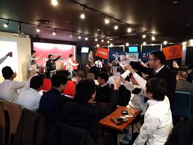 大阪オフィス忘年会2019 ~忙殺~_e0206865_07372911.jpg