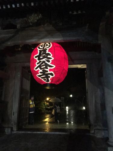 2019.12.20 長谷寺さん報告。_a0145471_09204821.jpg