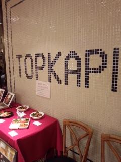 日比谷 TOPKAPI(トプカプ)のギョズレメ_f0112873_001137.jpg