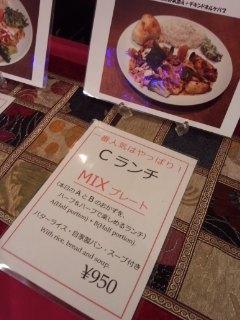 日比谷 TOPKAPI(トプカプ)のギョズレメ_f0112873_021068.jpg