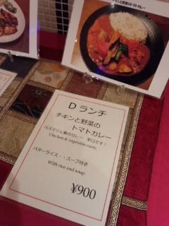 日比谷 TOPKAPI(トプカプ)のギョズレメ_f0112873_1425569.jpg