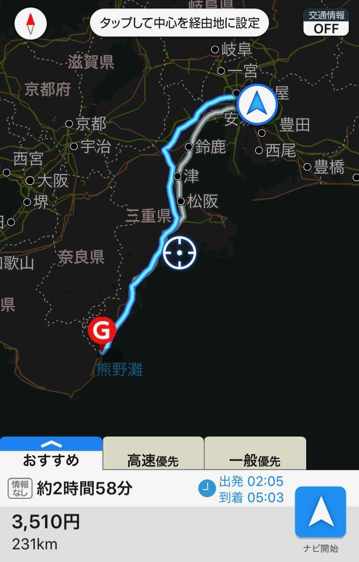 2019.12.18「定休日の2日間は合宿へ!!」_c0197974_03552787.jpg