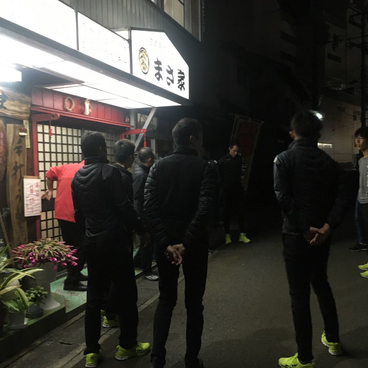 2019.12.18「定休日の2日間は合宿へ!!」_c0197974_04064777.jpg