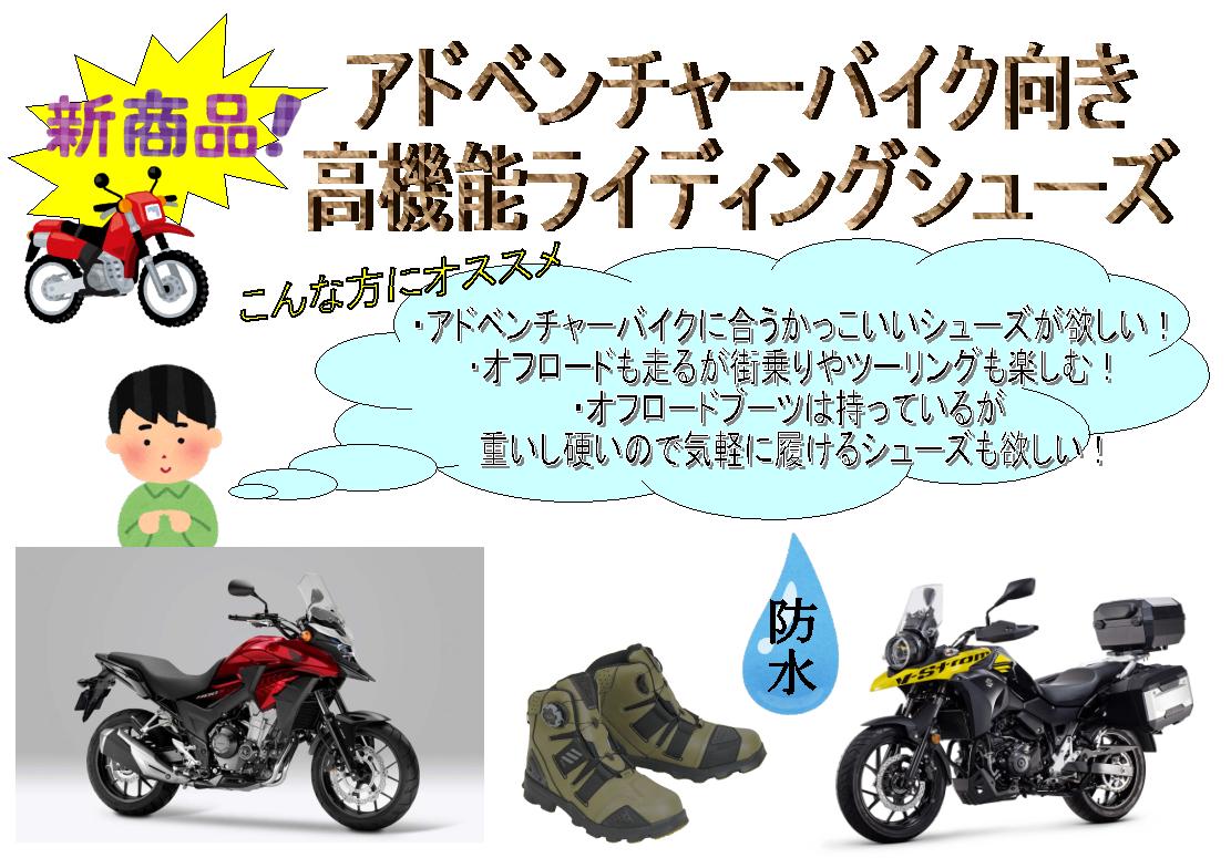【新商品】ドライマスターコンバットシューズ_b0163075_12452626.png