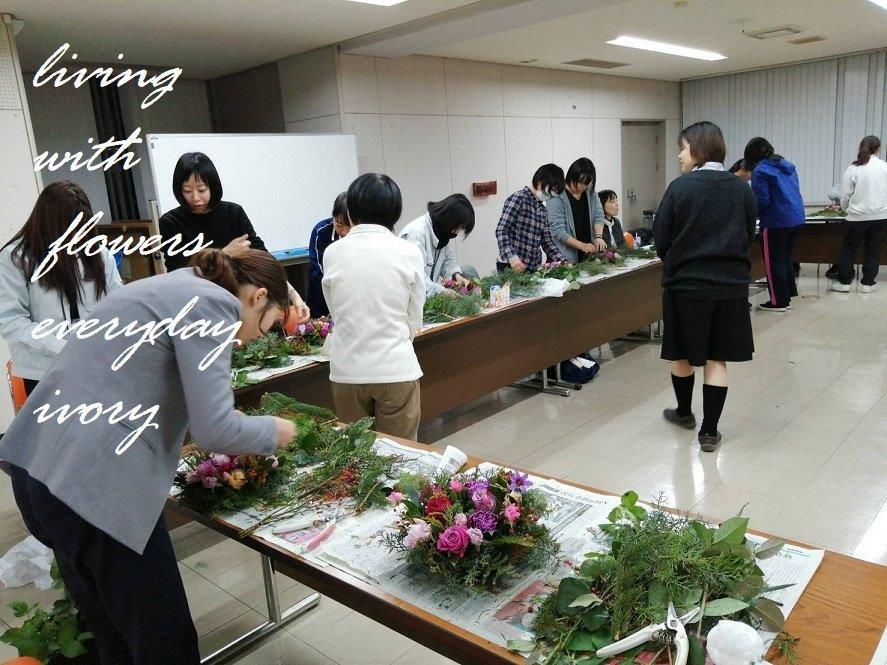 奈義町へ花教室‼︎_b0094378_19594090.jpeg