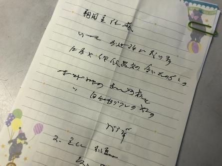 12/20 店長日記_e0173381_15572640.jpg