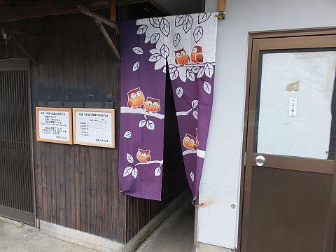 池内 & 巽屋_e0146484_09295694.jpg
