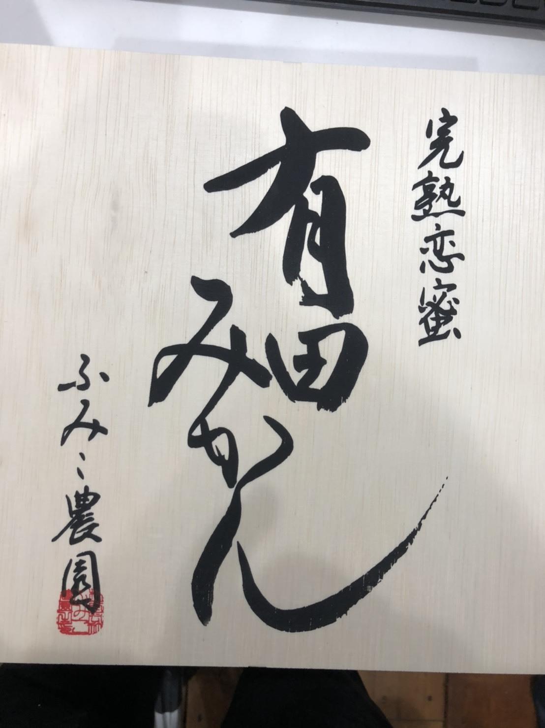 12月21日(土)トミーベースブログ☆K様LS460納車✨✨カスタムカー専門♬レクサス🎶スバル🎶限定車☆希少車多数☆フーガ🎶クラウン🎶レ_b0127002_19070975.jpg