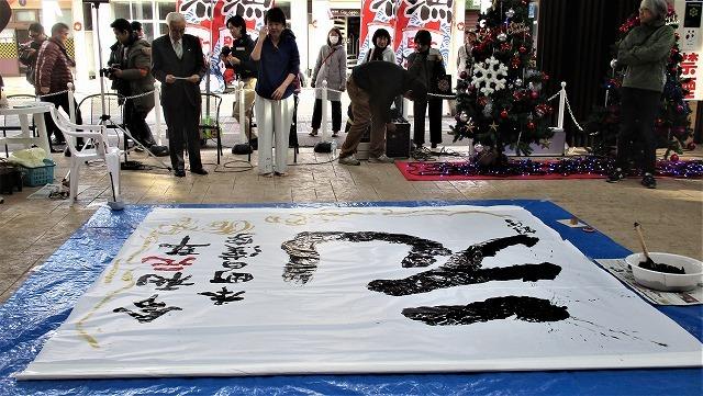 今年の本町の漢字発表「元」_b0163804_14325204.jpg