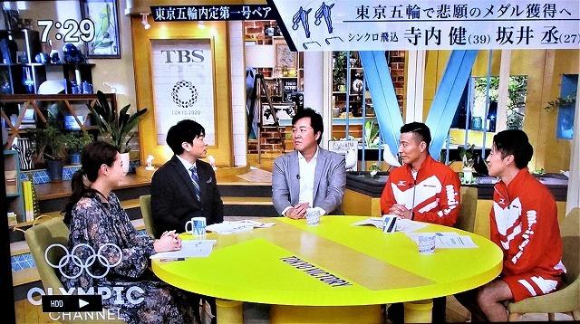 東京オリンピック7/29シンクロ飛び込み決勝_b0163804_14580605.jpg