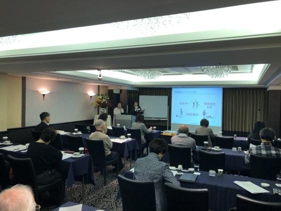 第6回事務所セミナーはニッセイ基礎研の櫨浩一先生と自筆遺言をテーマに。_d0054704_21540358.jpg
