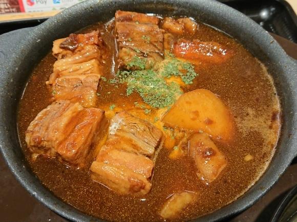 12/20 ビーフシチュー定食生野菜セット¥980 ⇒ ¥952 @松屋_b0042308_00543669.jpg