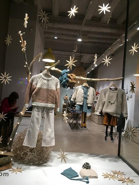 クリスマスイルミを見に 1_b0064411_01571329.jpg