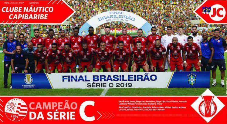 【日本では何故か全く報道されない】 #サッカー #ブラジル #CampeonatoBrasileiro 2019 全38節終了し閉幕 #BRASILEIRÃO 備忘録?_b0032617_15142517.jpg