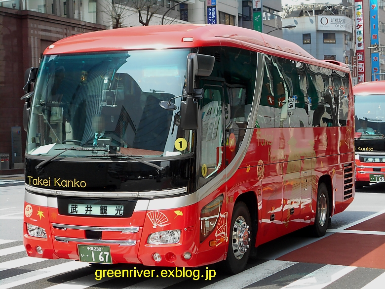 武井観光 い167_e0004218_20505060.jpg