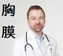 TIME1試験:胸膜癒着術はCRPが高いと成功しやすい_e0156318_22434392.png
