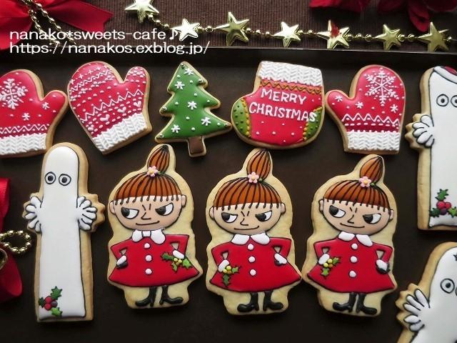 リトルミーのクリスマス_d0147030_19333352.jpg