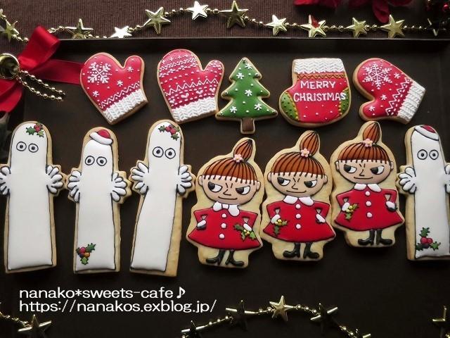 リトルミーのクリスマス_d0147030_19333659.jpg