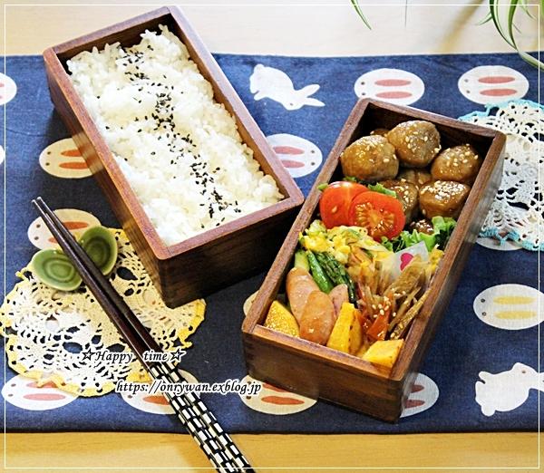 肉団子の甘酢あん弁当と手作りゆずポン酢で豚しゃぶ♪_f0348032_16454887.jpg