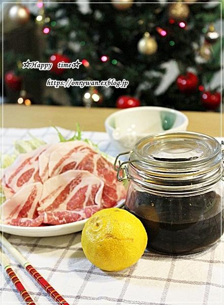 肉団子の甘酢あん弁当と手作りゆずポン酢で豚しゃぶ♪_f0348032_18091554.jpg