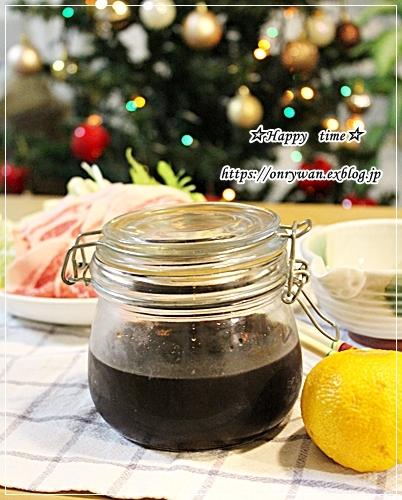 肉団子の甘酢あん弁当と手作りゆずポン酢で豚しゃぶ♪_f0348032_18092296.jpg
