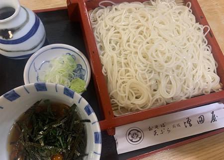 成城増田屋_d0248537_07571841.jpg