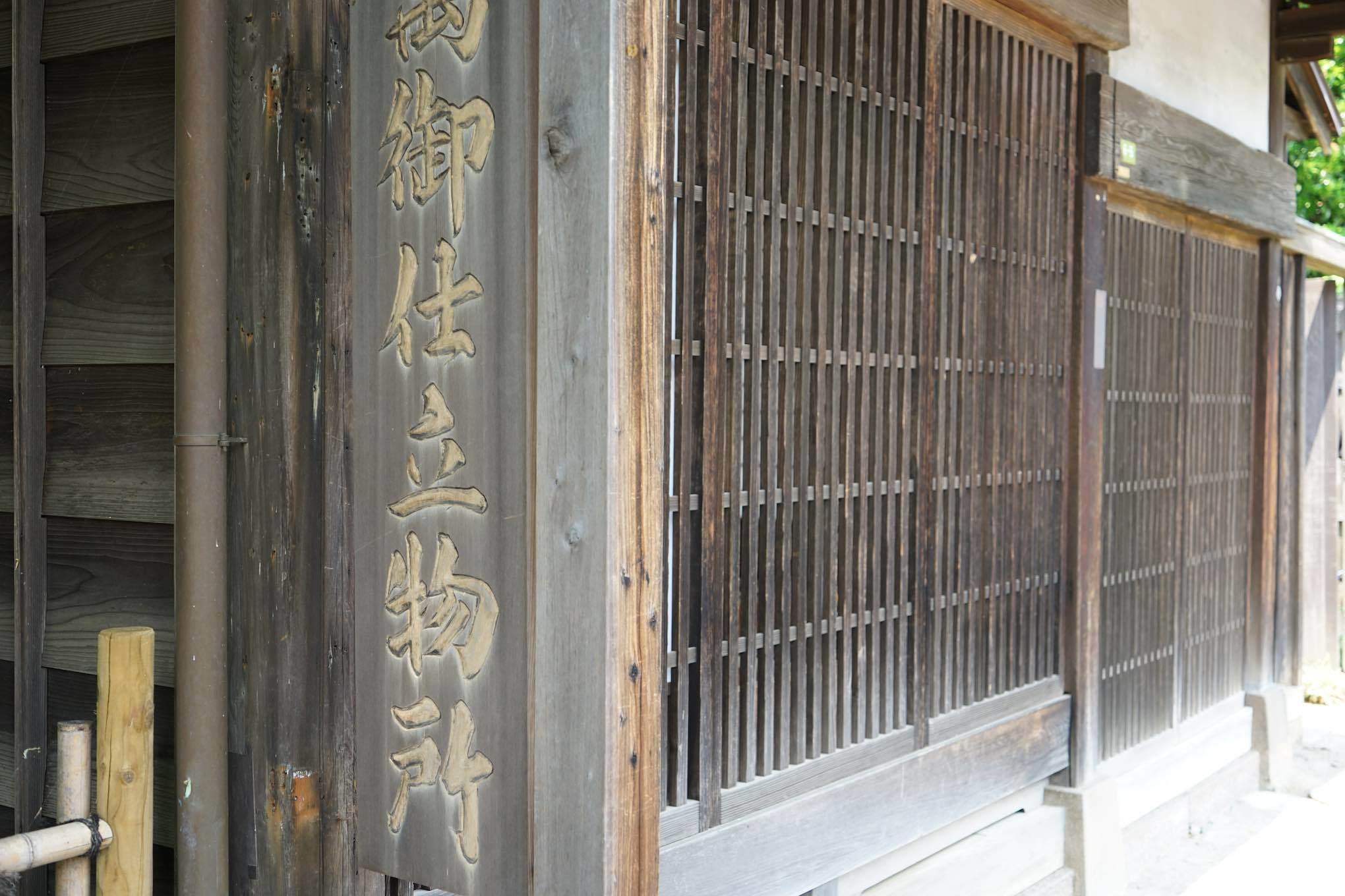 江戸東京たてもの園 20_b0360240_19402885.jpg