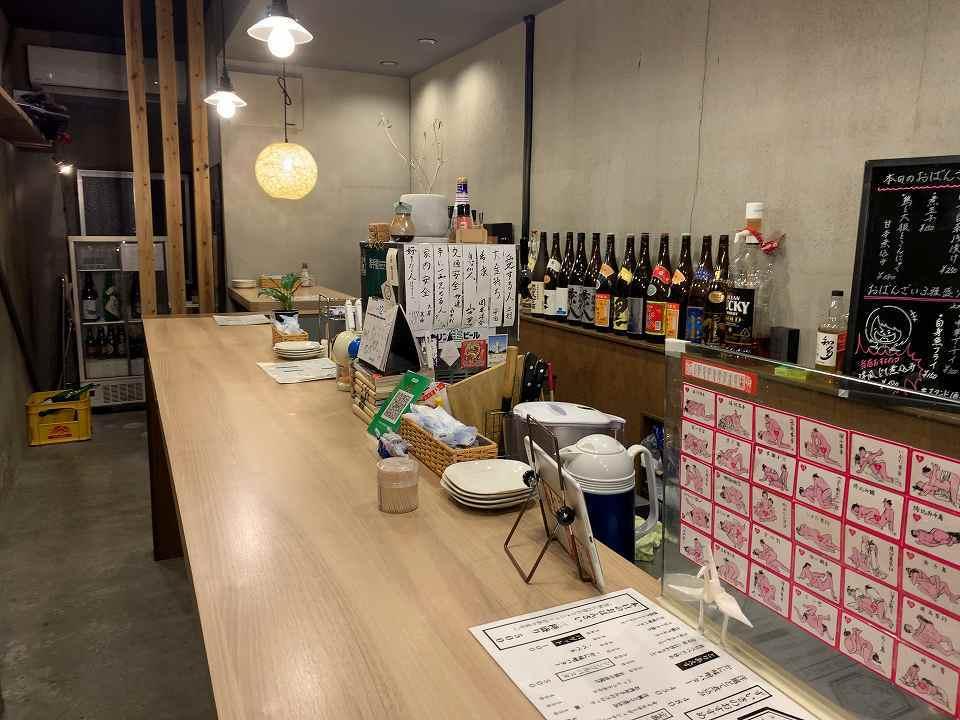 東梅田の居酒屋「スタンド酒場 ずいき」_e0173645_22015196.jpg