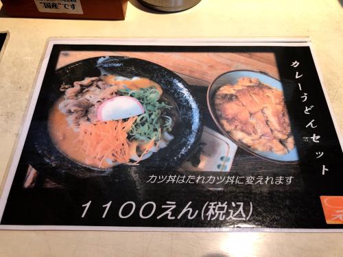 まるげん_e0292546_01070902.jpg