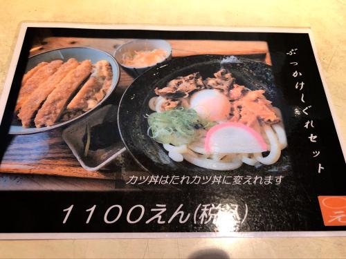 まるげん_e0292546_01072434.jpg