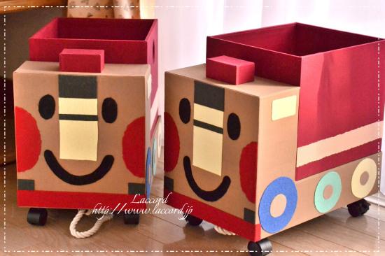 「ゴットン」のおもちゃ箱_f0275956_10230256.jpg