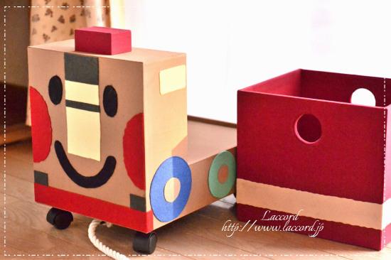 「ゴットン」のおもちゃ箱_f0275956_10230350.jpg