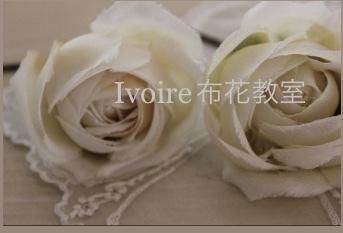 布花教室...♪*゚_f0372557_23521969.jpeg