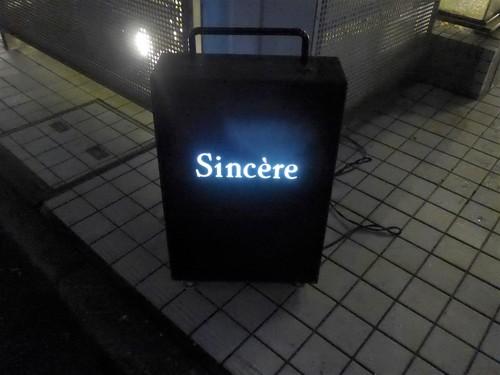 北参道「Sincere シンシア」へ行く。_f0232060_1230664.jpg