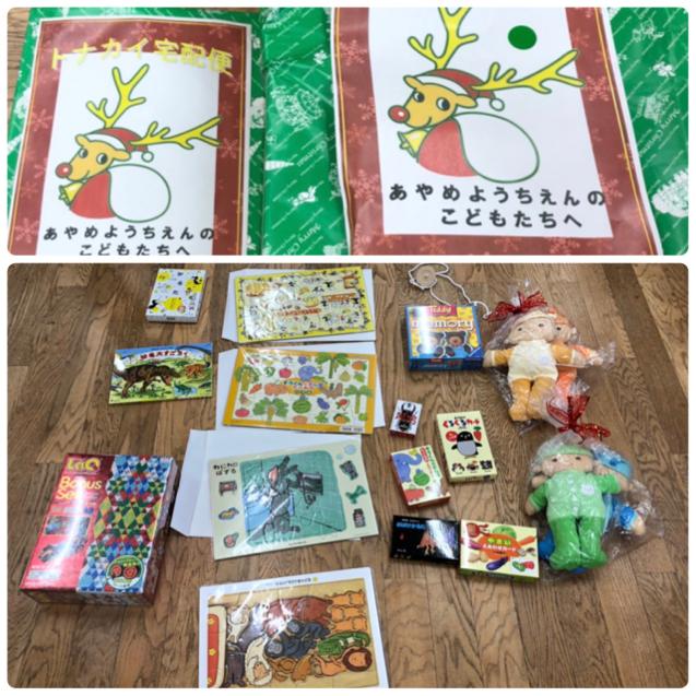 クリスマス会_f0324461_10511648.jpg