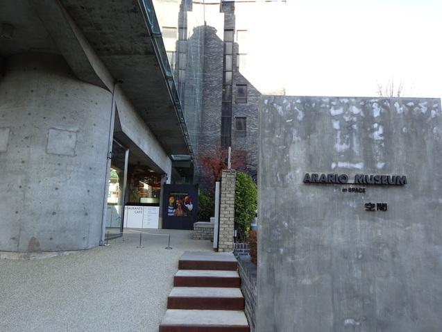 たった26時間のソウル (9)「韓食空間」(한식공간)でミシュラン・ランチ_b0405262_15265233.jpg