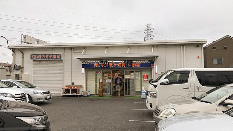 2019/12/21 秋月電子 八潮店に行ってみた_b0171364_16442694.jpg