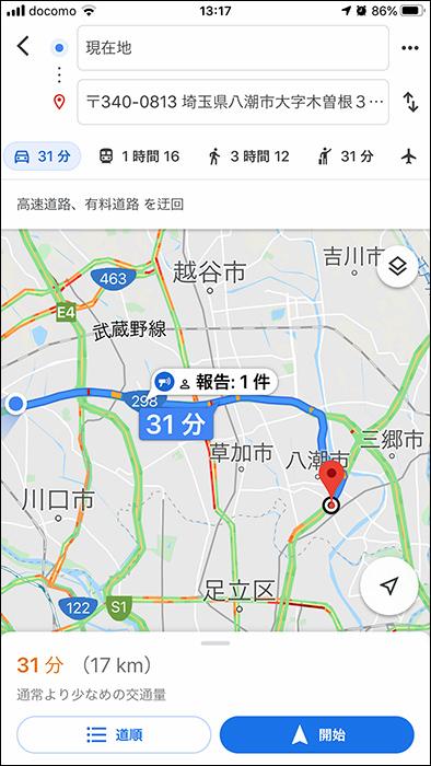 2019/12/21 秋月電子 八潮店に行ってみた_b0171364_16551432.jpg